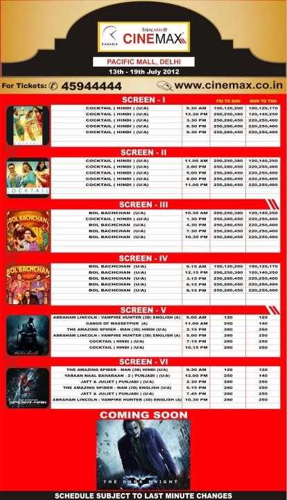 Cinemax | Stores, Outlets, Restaurants in Pacific Mall - Tagore