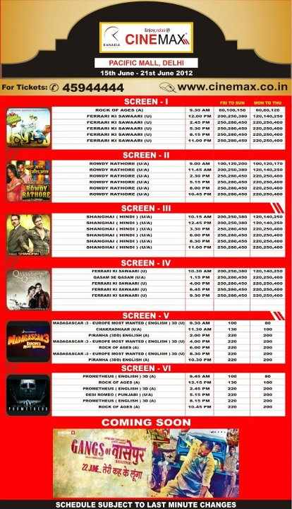 Cinemax | Stores, Outlets, Restaurants in Pacific Mall