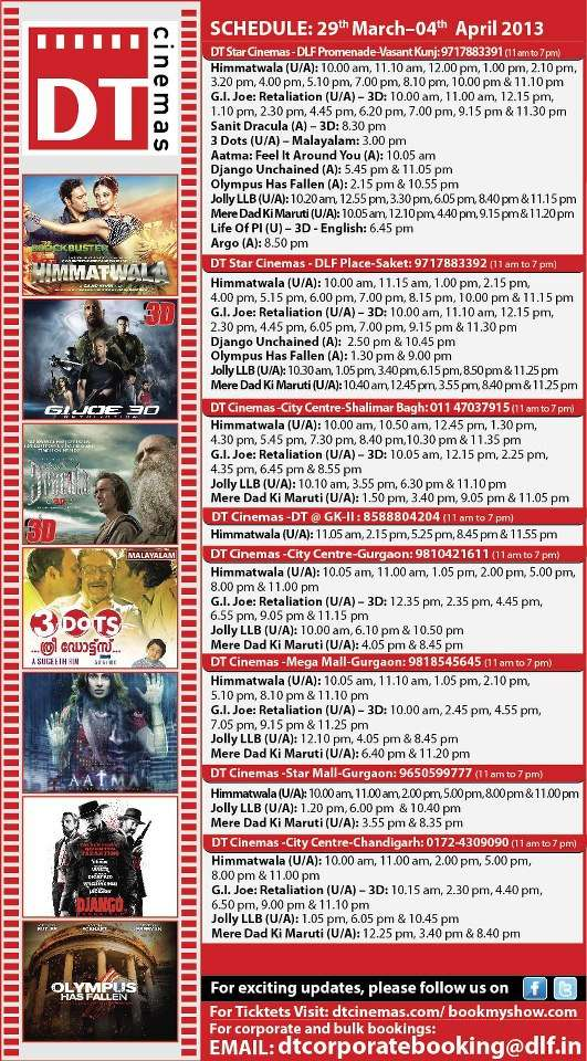 current movie schedule at dt cinemas from 29 march to 4