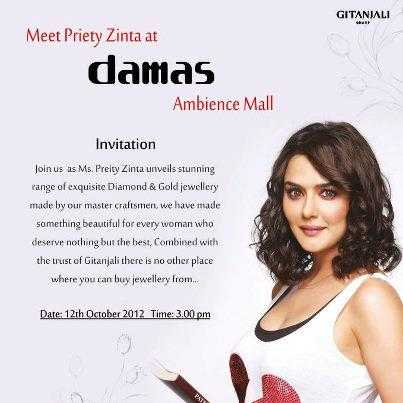 DAMAS | Stores, Outlets, Restaurants in Ambience Mall