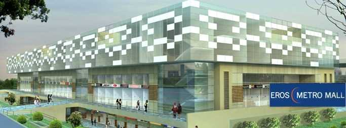 Eros Metro Mall Dwarka Shopping Malls In Delhi Ncr
