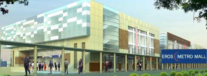 Eros Metro Mall Dwarka Shopping Malls In Delhi Ncr