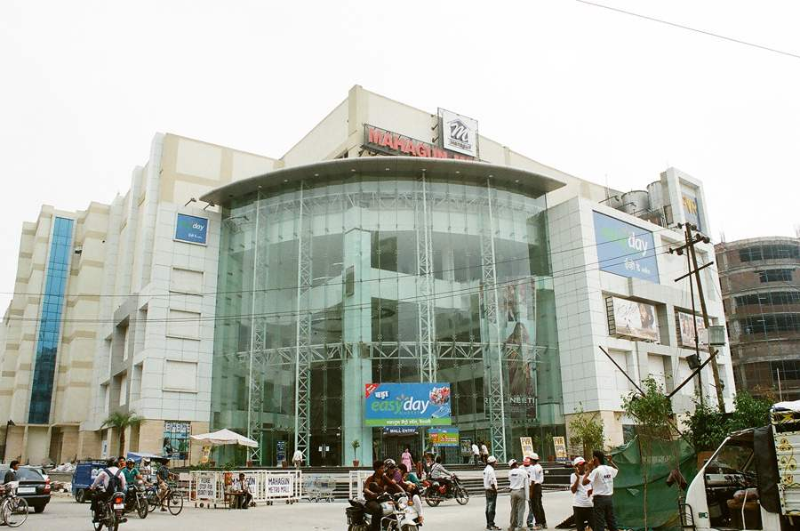 Mahagun Metro Mall Vaishali Ghaziabad Shopping Malls In