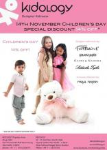 Kidology, Childrens Day offer, 14 November 2013, 14% off on select merchandise