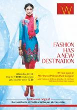 Deals in Gurgaon, W for Woman, MGF Metropolitan Mall, Gurgaon, inaugural offer, Shop for Rs.2000 & above, get a voucher worth Rs.250.