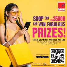 Shop and Win at Ambience Mall Gurgaon & Ambience Mall Vasant Kunj  12th July - 15th August 2019