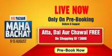 Big Bazaar Mahabachat Pre-Booking Offer  9th - 15th August 2021