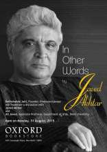 In Other Words by Javed Akhtar at Oxford Bookstore Connaught Place on 31 August 2015