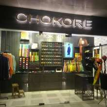 Chokore Store at Select CITYWALK Saket